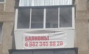 20140605_162913